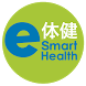 eSmartHealth Cloud Health Mgmt by eSmartHealth Limited