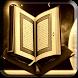 MP3 Al Qur'an Digital (30 Juz) by Quran Audio Offline