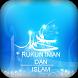 Rukun Iman Dan Islam by omikko