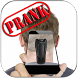 Real Razor Prank Hair Shaver by Frank Rossbach