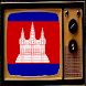 TV From Cambodia Info by TV CHannel Recommended