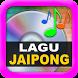 Lagu Jaipong Populer by Zenbite