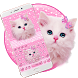 Cute Pink Kitty Keyboard by Super Cool Keyboard Theme