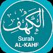 Surah Al Kahf by Al kalam