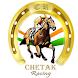 Chetak Racing by chetakracing