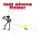 Lost Phone Finder by Can Uysal