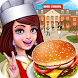 High School Café Girl: Burger Serving Cooking Game by Crazy Games Lab