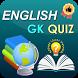 Daily GK 2017 - English GK App Online & Offline by GK In Hindi Offline - New Free Apps - Translator