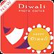 Diwali Photo Editor New by Fashion Point