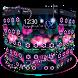 Neon Silk Theme by Cool Wallpaper