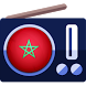 Radio Morocco by NewsPapers , Radio FM