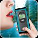 Alcohol Tester Prank: Drunkenness Calculator Prank