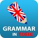 English Grammar in TOEIC with Casada