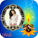 Diwali Festival Photo Frames by Lucky Apps