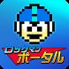 ロックマンユニティ by 株式会社カプコン