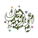 دعای هر روز ماه رجب by Faraketab