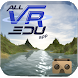 Cicle de l'Aigua VR by All VR Education