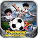 New guia: Captain Tsubasa 2 by game guide&tip