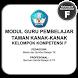 Modul GP TK KK-F by Modul Guru Pembelajar