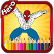 Super Hero Coloring Book by Kids Coloring Books