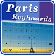 Paris Keyboard Theme by Locos Apps