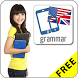 English Grammar by Eltsoft LLC