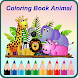 Games Coloring Animals 2018