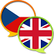 English Czech Dictionary by SE Develop