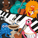 Kids Piano Games PRO by AppQuiz