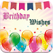 Happy Birthday Wishes SMS by Status Mall