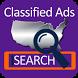 Classified ads search by Buluu