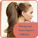 Ponytail Hairstyle Videos for Girls by Art Learning Studio