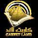 CarpetLand home by Appswiz W.VII