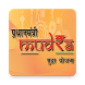 Pradhan Mantri Mudra Bank Loan Yojana by App Market Studio
