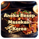 Aneka Resep Masakan Korea by PNHdeveloper