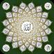 Asmaul Husna 99 nama Allah by elz