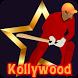 World Cricket: Kollywood Stars by joy2play