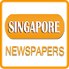 All Singapore News Paper by appityy