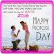 Propose Day 2016 by DIAMONDAPPS