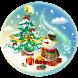 Christmas Tree by Erdem Aslan