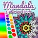 Mandala Coloring Book FREE by Famobi