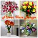 Flower Vase Design by Rani Media