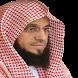 محاضرات الشيخ عائض القرني by metraqapps