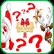 Christmas Trivia Crack by WonderAppsLand