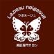 ラポネージュ by Shop APP sts