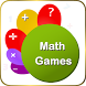 Math Games for Adults by TrainBrain