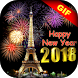 Happy New Year GIF 2018 - Unique New Year GIF by Palladium Studio