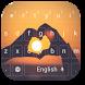 Sunshine Hearts Keyboard by Keyboard Theme Factory
