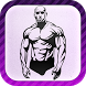Build Muscle Quickly by YONS