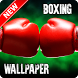 Cool Boxing Wallpaper by Pinza